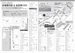 2019spring_map_page-0001.jpg
