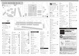 2019spring_map_page-0002.jpg